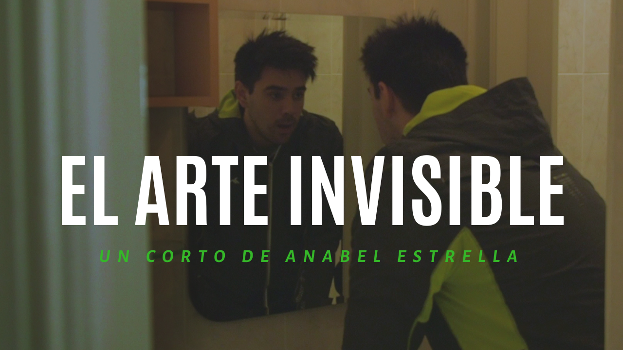 EL ARTE INVISIBLE